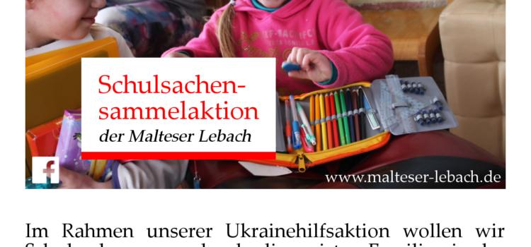 Aufruf: Schulsachensammelaktion 2019